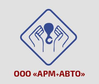 ООО Арм-Авто, кран манипуляторы, крановая установка купить